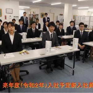 社会保険労務士試験合格者発表 3人合格しました。