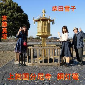 よみがえる奈良時代・国分尼寺で秋の菊花展