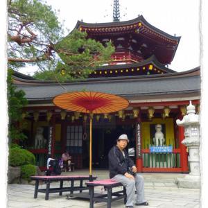 「金剛峯寺(こんごうぶじ)」は、和歌山県伊都郡高野町高野山にある高野山真言宗寺院です。