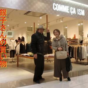 銀子さんのイオンモール幕張新都心での買い物 私も靴を買う
