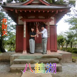 徳川家康が滞在した東金御殿・八鶴湖と最福寺