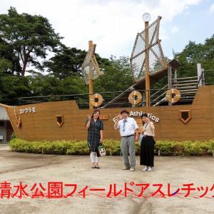 野田市の清水公園・花のファンタジア・フィールドアスレチックで遊ぶ