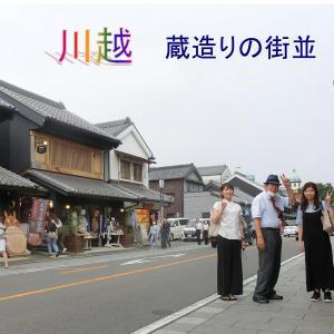 川越・蔵造りの街並・菓子屋横丁で大好きな芋菓子を買う