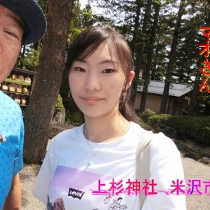山形県米沢市の上杉神社にやって来ました・マオさんと一緒にお願いします