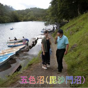 マオさんと五色沼でボートに乗って・将来を語る