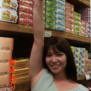 船橋地方卸売市場の菓子問屋・やました商店