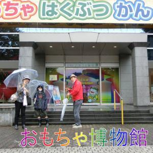 おもちゃ博物館・栃木県壬生町はおもちゃの町