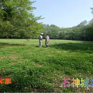 東海村の石神城跡・久慈川に守られた要害の地でした