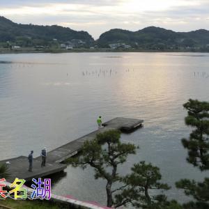 徳川家康若き日の城・浜松城・天守閣と天守門