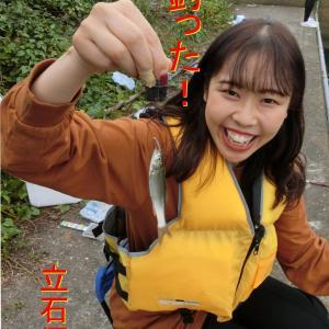 花見川で魚釣り・釣れたか?始めての魚釣り・帰り、久々に自宅に帰りました