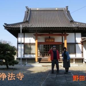 野田市の浄法寺は、痔を治す寺で子宝祈願の寺です。
