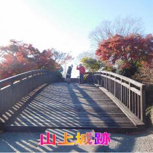 山上城跡・群馬県桐生市の戦国時代の城跡です・私の生家の近くです。