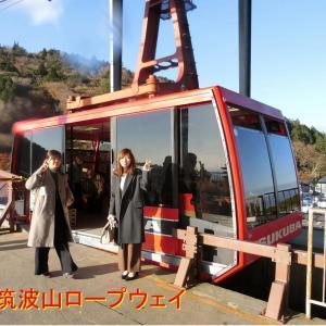 筑波山の女体山に登ります・女体は険しいか・山頂で落ちないよう記念撮影です。