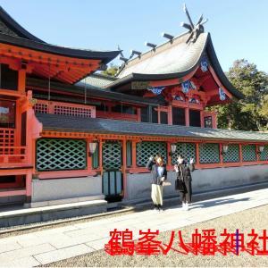2人の初詣・鶴峯八幡神社・富津岬で明治百年記念展望塔に登る