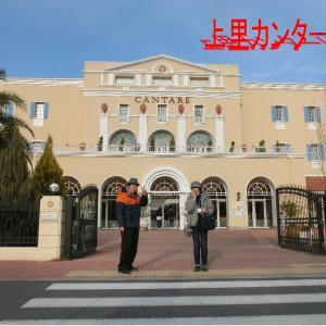 金窪城跡・武蔵七党・丹波一党・加治家季により築かれた城・その後 上里カンターレに行きました