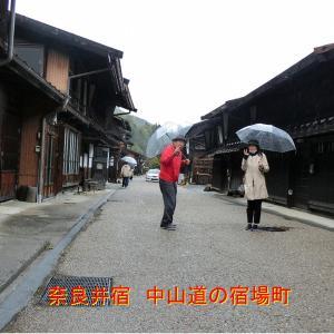 長野県塩尻市の奈良井宿散策・漆塗りの町・塩尻事務所訪問