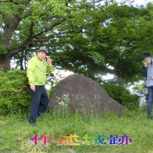 「作延城」は鎌倉幕府の御家人・稲毛三郎重成が「枡形山城」の支城として築城したと伝わっています。
