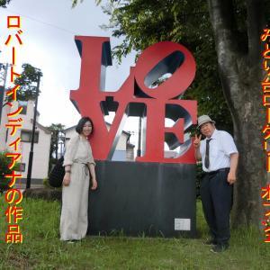 稲毛浅間神社と黒砂浅間神社・ZOZOTOWNの前澤友作氏が寄贈したLOVEオブジェ