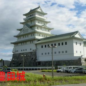 茨城県常総市の豊田城・桓武平氏の豊田氏の居城です。立派な美しい城です。
