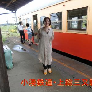 銀子さんの小湊鉄道駅二つ・山倉ダム・掃除機が壊れたので一番高い掃除機を買いに行く