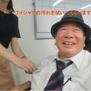 旧岩崎邸へ行く・行く前にワイシャツの汚れを取る・喧嘩するな!