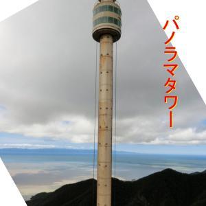 弥彦山に登る・日本海と佐渡島を一望に臨む・パノラマタワーとクライミングカー