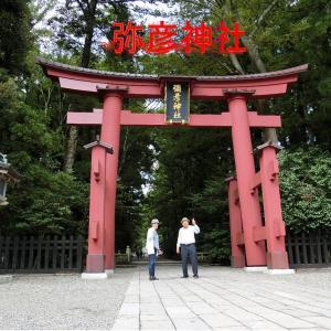 弥彦神社に参拝・念願の弥彦神社です・新潟港に寄る