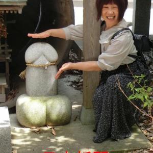 茨城県下妻市の宗任神社に子宝祈願に行く・全国にある子宝祈願・少子化対策は大切です。