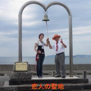初登場ピン子さんの金谷港・恋人の聖地へ向かいます。フェリーボートと浜焼きを楽しみます