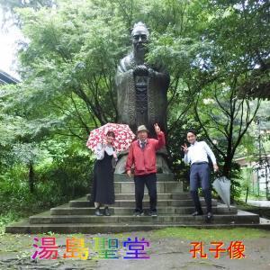 湯島聖堂・昌平坂学問所・孔子像・徳川綱吉が始めた