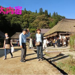大内宿・福島県会津群の山奥にある宿場町・江戸時代のままの家並みです