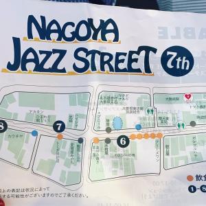 昼下がりのジャズ