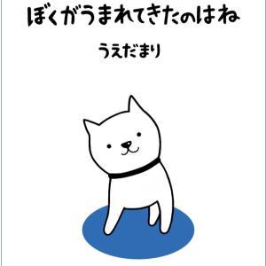 電子書籍絵本99円タイムセール