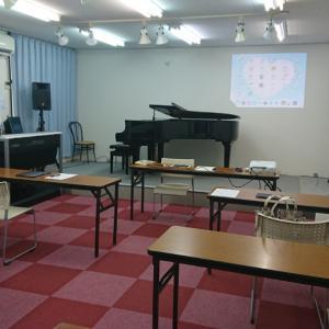 先生も生徒も笑顔にiPadピアノレッスン活用セミナー