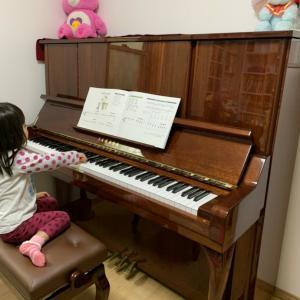 ピアノが来たよ