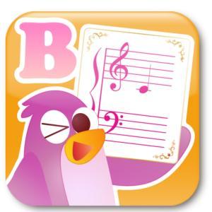 バスティンフラッシュカードアプリ