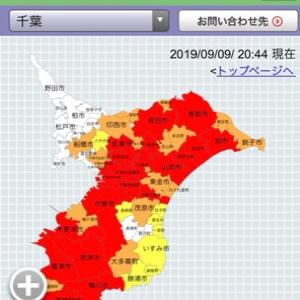 台風15号の大停電で避難の場所は…