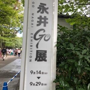 9月の思い出  展示会と 明治神宮と靖国神社