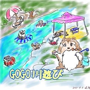 8月猛暑日続く中 川遊び宣言