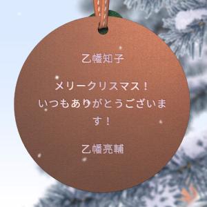クリスマスカード♡