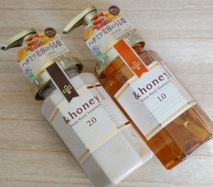 ◆&honey ディープモイスト シャンプー1.0/ヘアトリートメント2.0