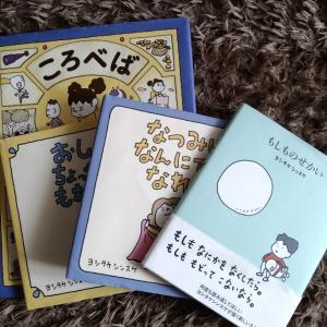 ◆今日は朗読の日