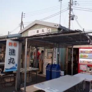 20210223 ショートシロギス 金沢八景進丸
