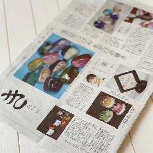 読売新聞に宝石石鹸掲載