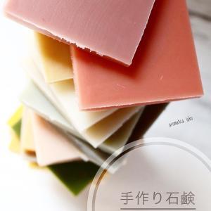 手作り石鹸の資格取得講座