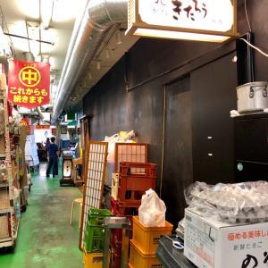 市場の中にあり!うまい寿司 @ 柳橋きたろう場内