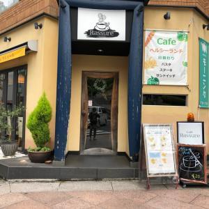 感じのいい喫茶店 @ カフェ・ラシュール