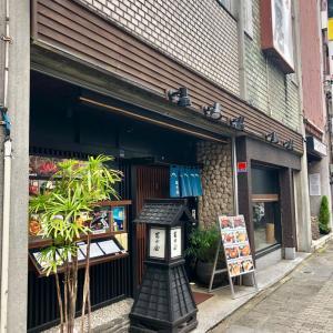 老舗の割烹で焼魚ランチ @ 富士屋本店