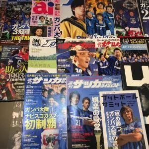【創立30周年記念】俺が愛したガンバ大阪関連コンテンツ10選