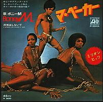 Boney M「Ma Baker」ボニーM「マ・ベイカー」究極のダンス!